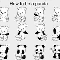 Így készül a panda