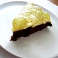 Szőlős-pudingos torta