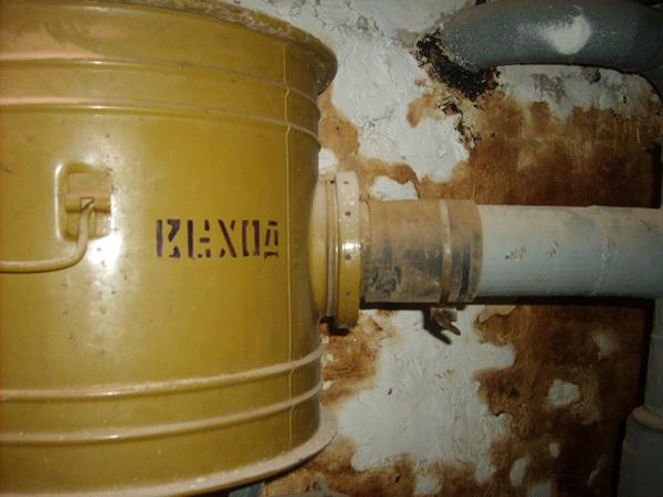 Szovjet gyártmányú légtisztító berendezés a Központi Városháza alatt (Fotó: Falanszter.blog.hu)