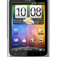 Breaking: HTC Wildfire S