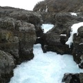 Negyed áron a csodálatos Izlandra