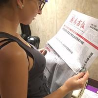 Kínai kalandom 3. – befejező rész