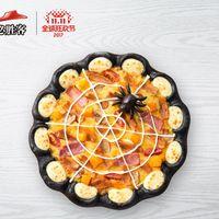 Őrült halloweeni pizza kínából