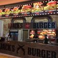 Őrült tempóban terjeszkedik a Jack's Burger
