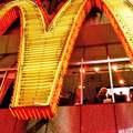 Történetének legjelentősebb étteremfejlesztésére készül a hazai McDonald's