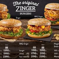 Ismét Zinger áradat a KFC-ben