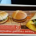 Reggeli Burgerek és Snack Wrap Omlett - jó McReggelt!