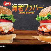 Garnélás szendvicsekkel támad a japán Burger King