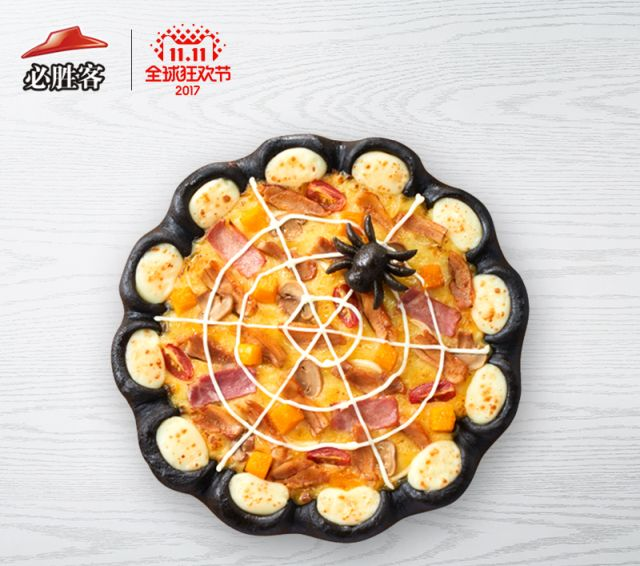 pizza-hut-china-halloween-black-pizza.jpg