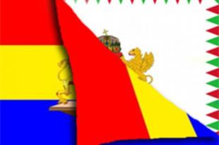 Ki tervezte az új Budapest zászlót?