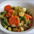 Csilis zöldségek