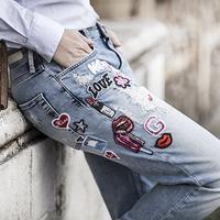 GAS Jeans - PIMP YOUR DENIM