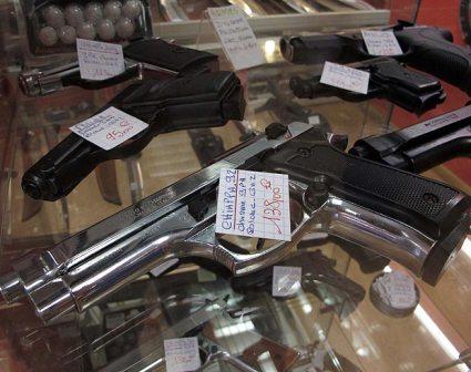 GUN_RUN_1580623a.jpg