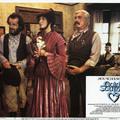 Tini Scal Nagy Filmjei - Irány délre! (1978)