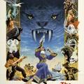 Szinbád és a tigris szeme (1977)