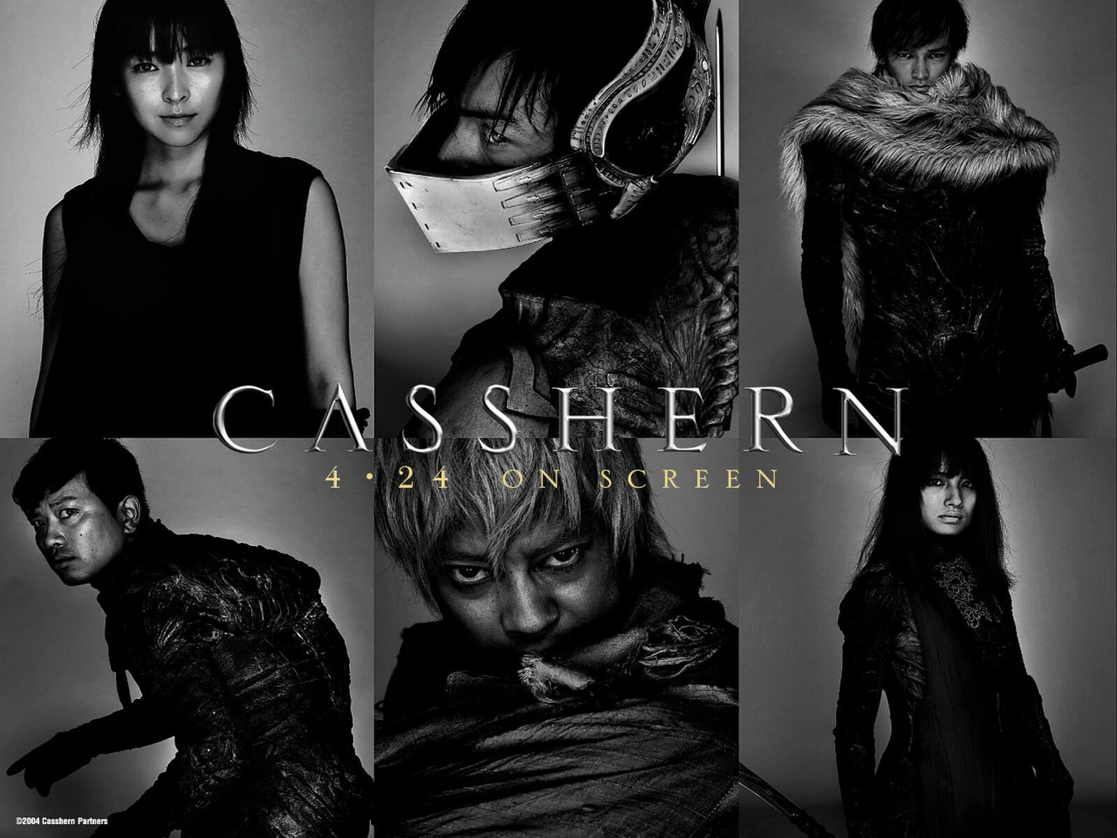 casshern_wallpaper04.jpg