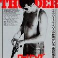 Rolling Thunder (Bonnie-akták #5)