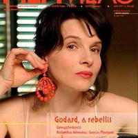Januári Filmvilág: Godard, gengszterek, Kolumbia