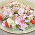 A legszínesebb saláta