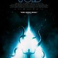 Cronenberg után szabadon: The Void (2017) kritika