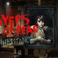 A gyermekkor vége: Layers of Fear Inheritance teszt