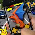 Pokémon Go most hajjal hódít