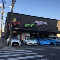 Tuningolt autócsodák és jutalmazott bukások - jelentés Japánból