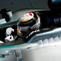 F1 Hamilton megharcolt újabb hazai diadaláért