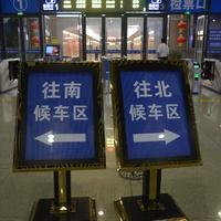 193. - 5 dolog, ami biztosan lenyűgöz Kínában