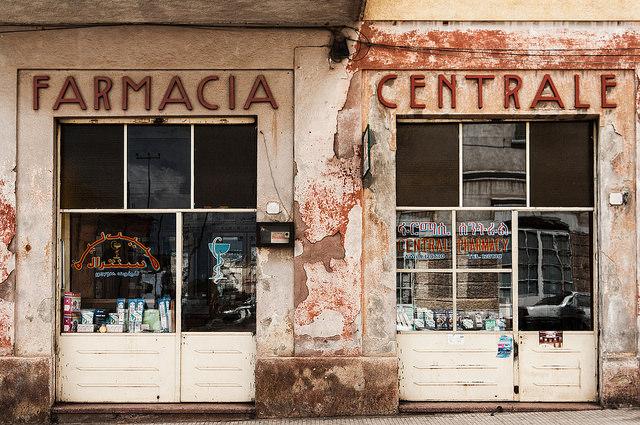 eritrea5.jpg