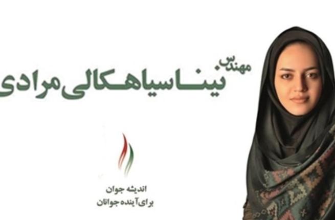 iran sexist video