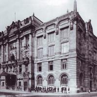 Milyen lett a Zeneakadémia?