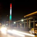 Budapest legmagasabb építménye különleges kivilágításban