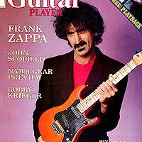 A Guitar Player 1983-as nagyinterjúja - 2. rész