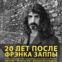 Zappazene Kijevben: