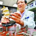 Nyomtatott beültetéseket használ egy kínai kórház