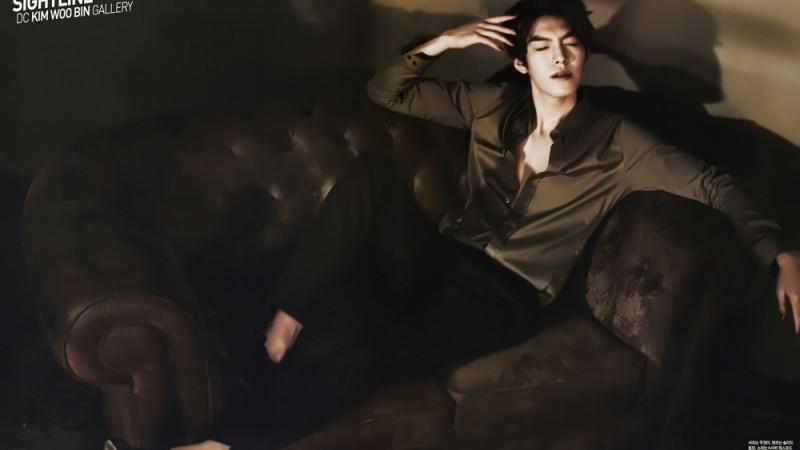 vampir_singles-kim-woo-bin-2-800x450.jpg