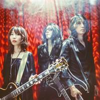 Brutálisan jól szól a pszichedelikus japán sludge metal