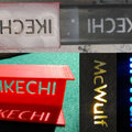 3DPrint: Vésett hatású feliratok