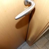 Vetemedik az ajtó?