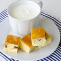 100 éves túrótorta recept, Bécsből Mádra