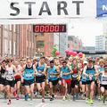 Miről beszélek, amikor az első maratonról beszélek?