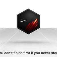 Nike+ app motivációs üzenetei