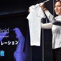 Hagyja a dagadt ruhát másra, például egy robotra