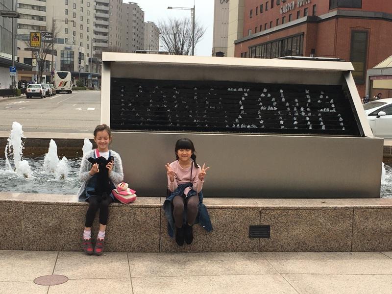 sok kicsi mini szökőkút formázza meg a Kanazawa szót az állomásnál<br />the word Kanazawa made out of numerous little fountains