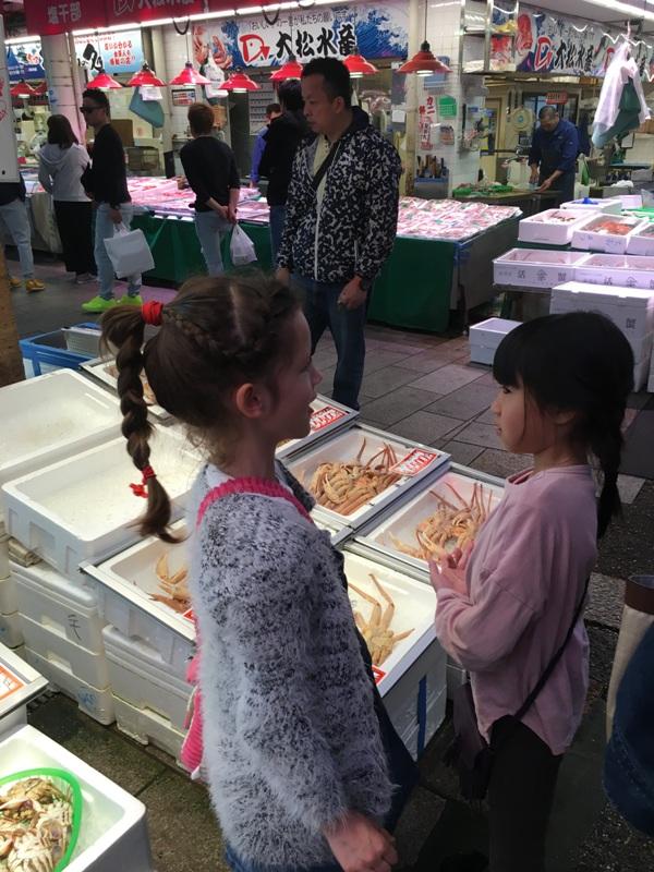 piac is van Kanazawában<br />there is a great market in Kanazawa