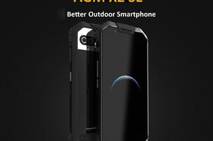 Ez bizony egy törhetetlen telefon átlag feletti hardverrel