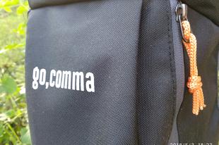 Kipróbáltuk mit tud egy 10 dolláros hátizsák