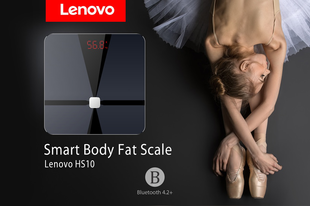 A Lenovo okosmérlege mindent tud rólad