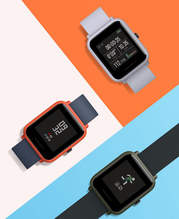 original-xiaomi-huami-amazfit-smartwatch-1.jpg
